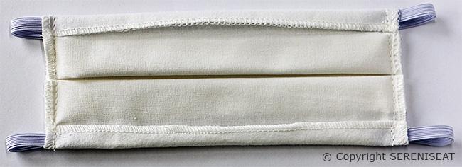 Masque tissu lavable